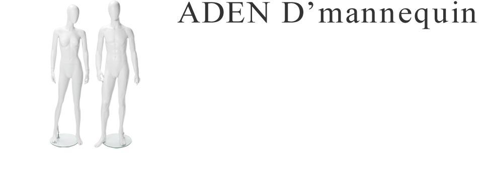 ADEND'マネキン